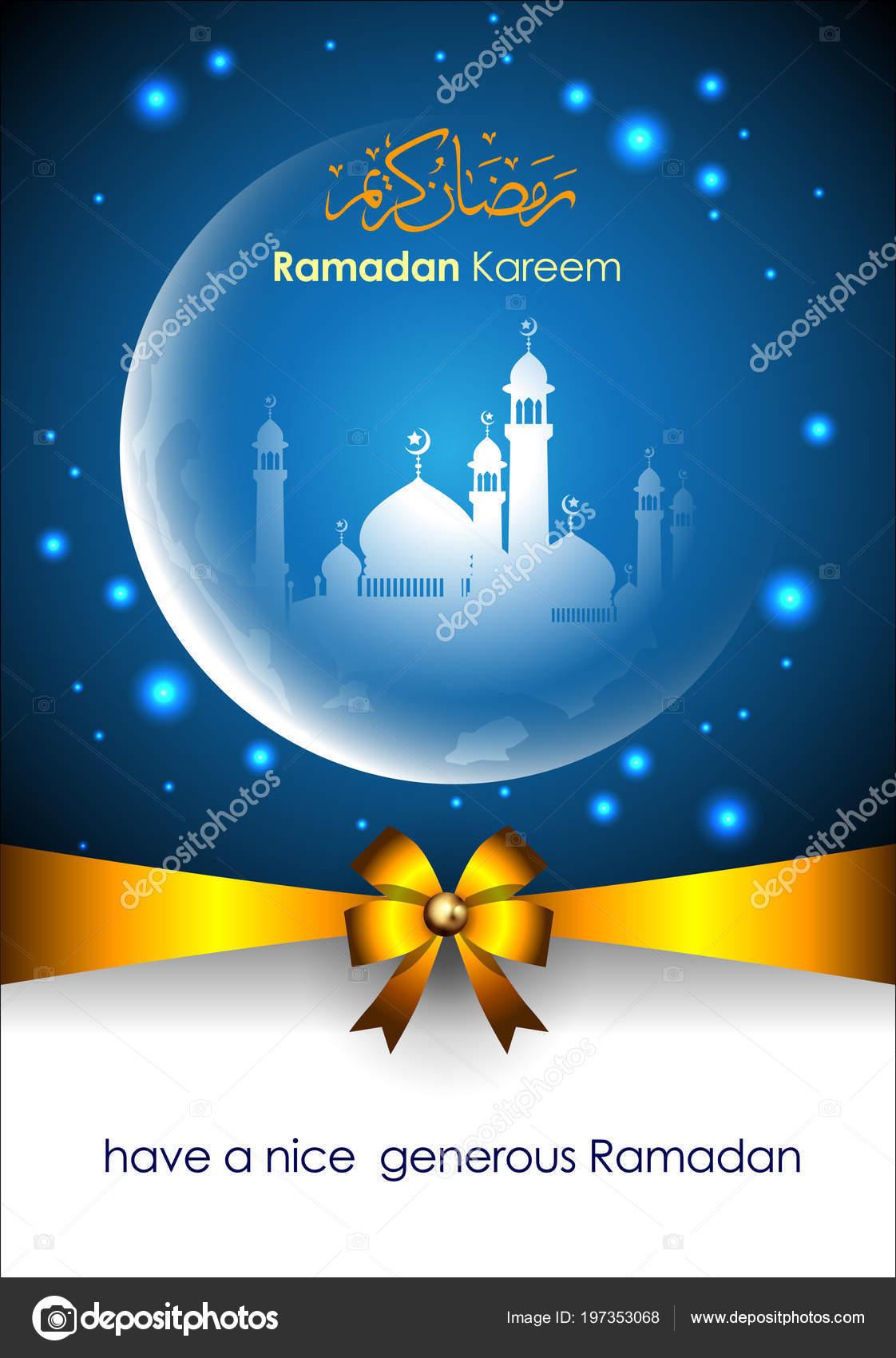 Арабские открытки с поздравлением фото 693