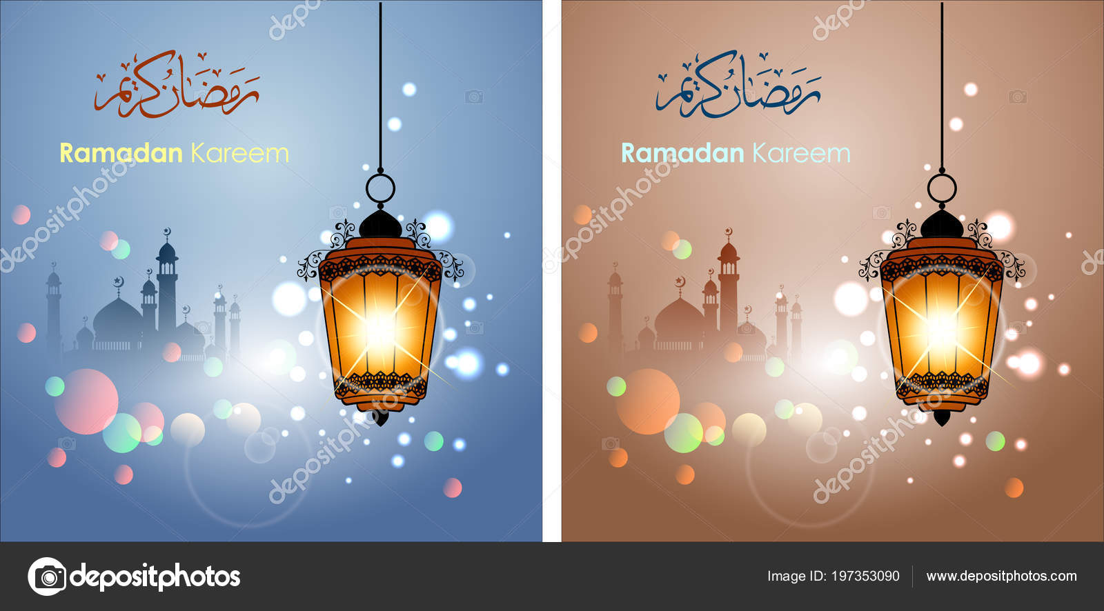 Ramadan Greetings Arabic Script Islamic Greeting Card Holy Month