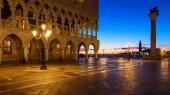 Piazza San Marco za úsvitu, Vinice, Itálie. Dóžecího paláce (Palazzo Ducale) na náměstí svatého Marka v sunrise, Benátky, Venezia, Itálie, Evropa