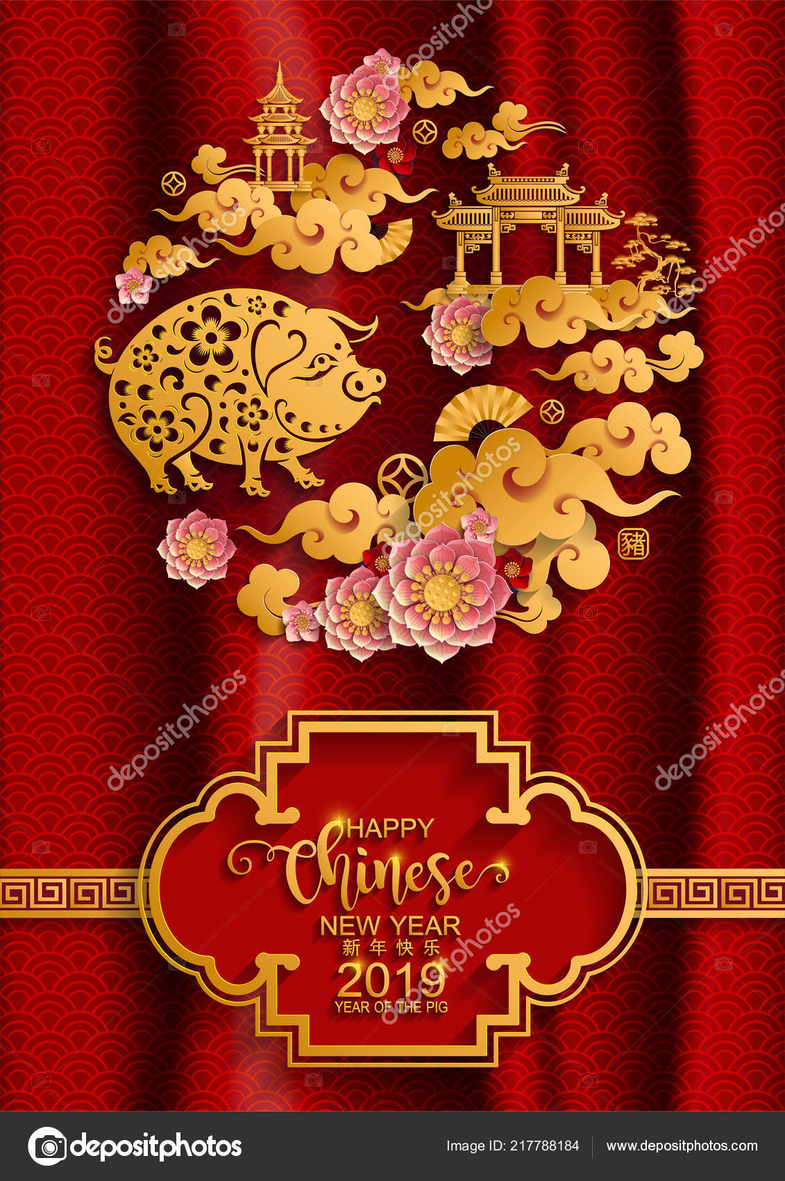 happy chinese new year 2019 zodiac sign gold paper cut stock vector