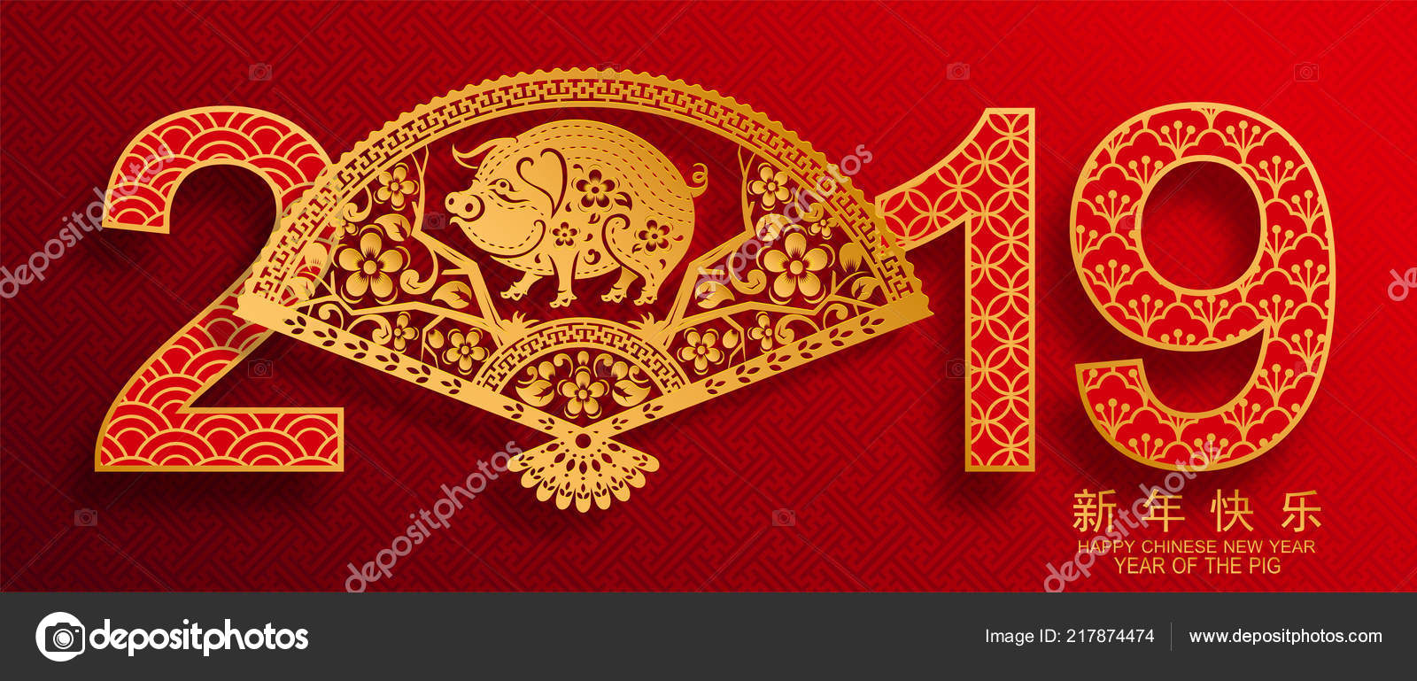 happy chinese new year 2019 zodiac sign paper cut art stock vector