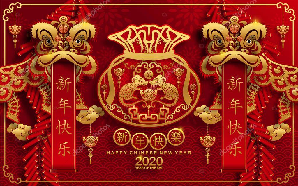https://st4.depositphotos.com/6799794/28664/v/950/depositphotos_286648658-stock-illustration-happy-chinese-new-year-2020.jpg