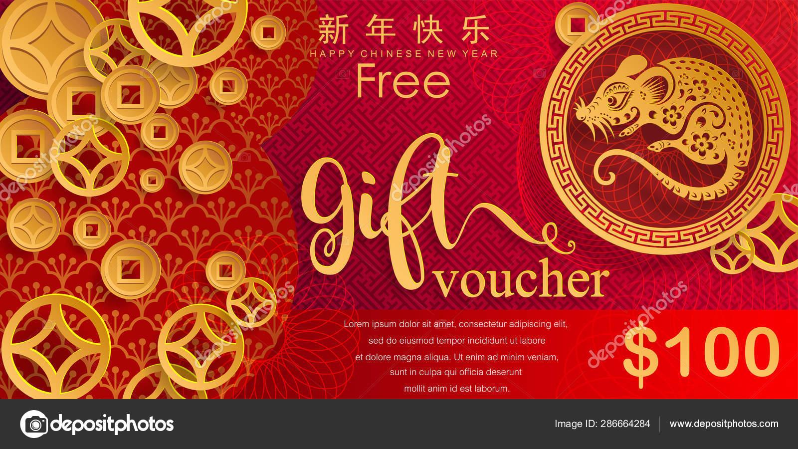 Happy Chinese New Year 2020 Year Rat Paper Cut Rat u2014 Stock