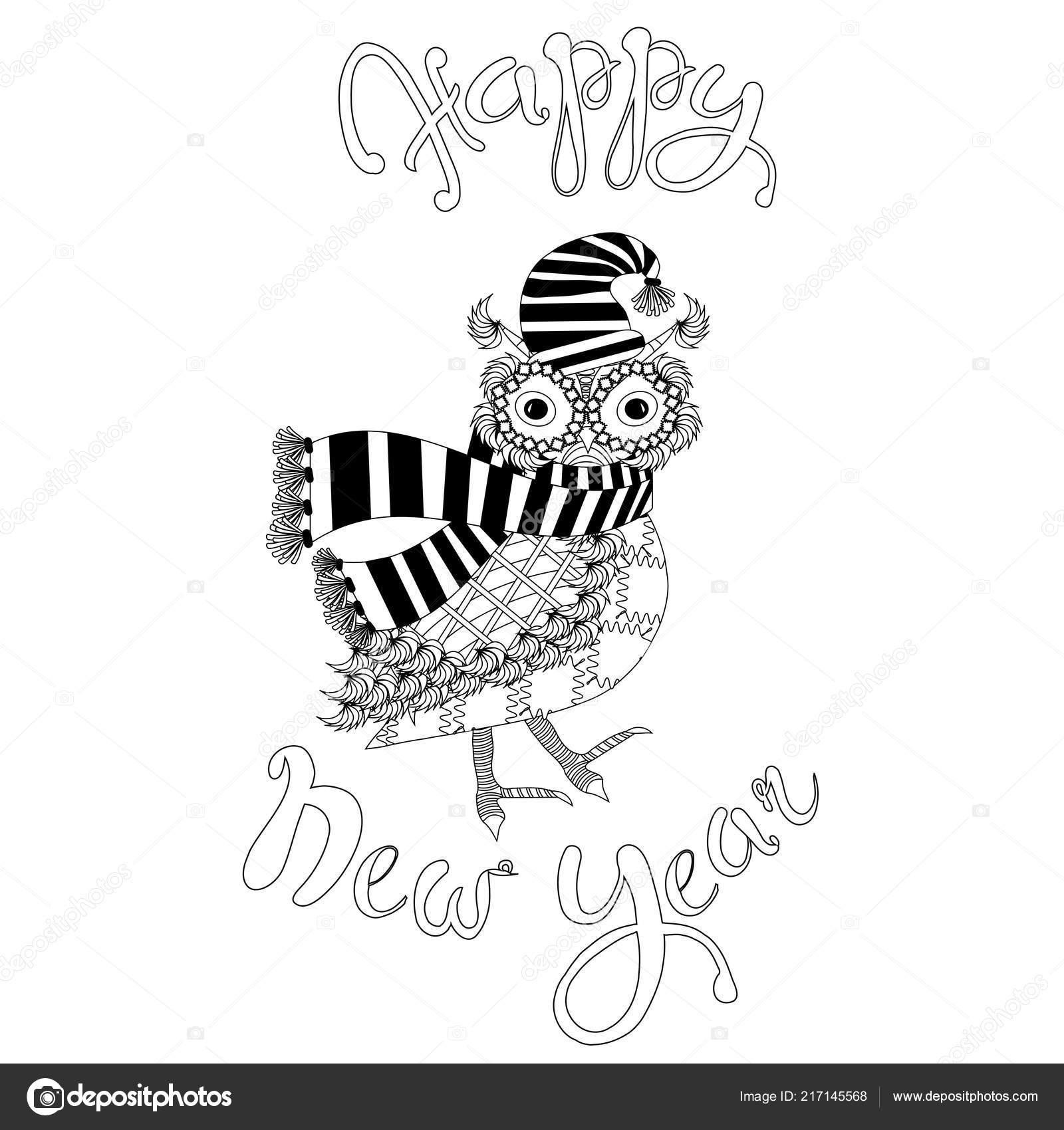 Happy New Year çizgili Atkı şapka Sayfa Tasarım öğesi Hisse Stok