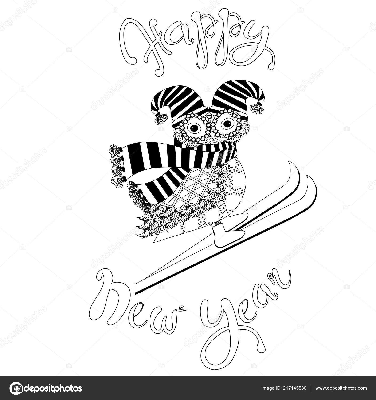 Happy New Year şirin Baykuş Kayak çizgili Atkı şapka Sayfa Stok