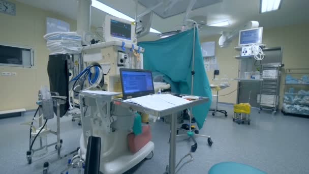 Surgery room with equipment.