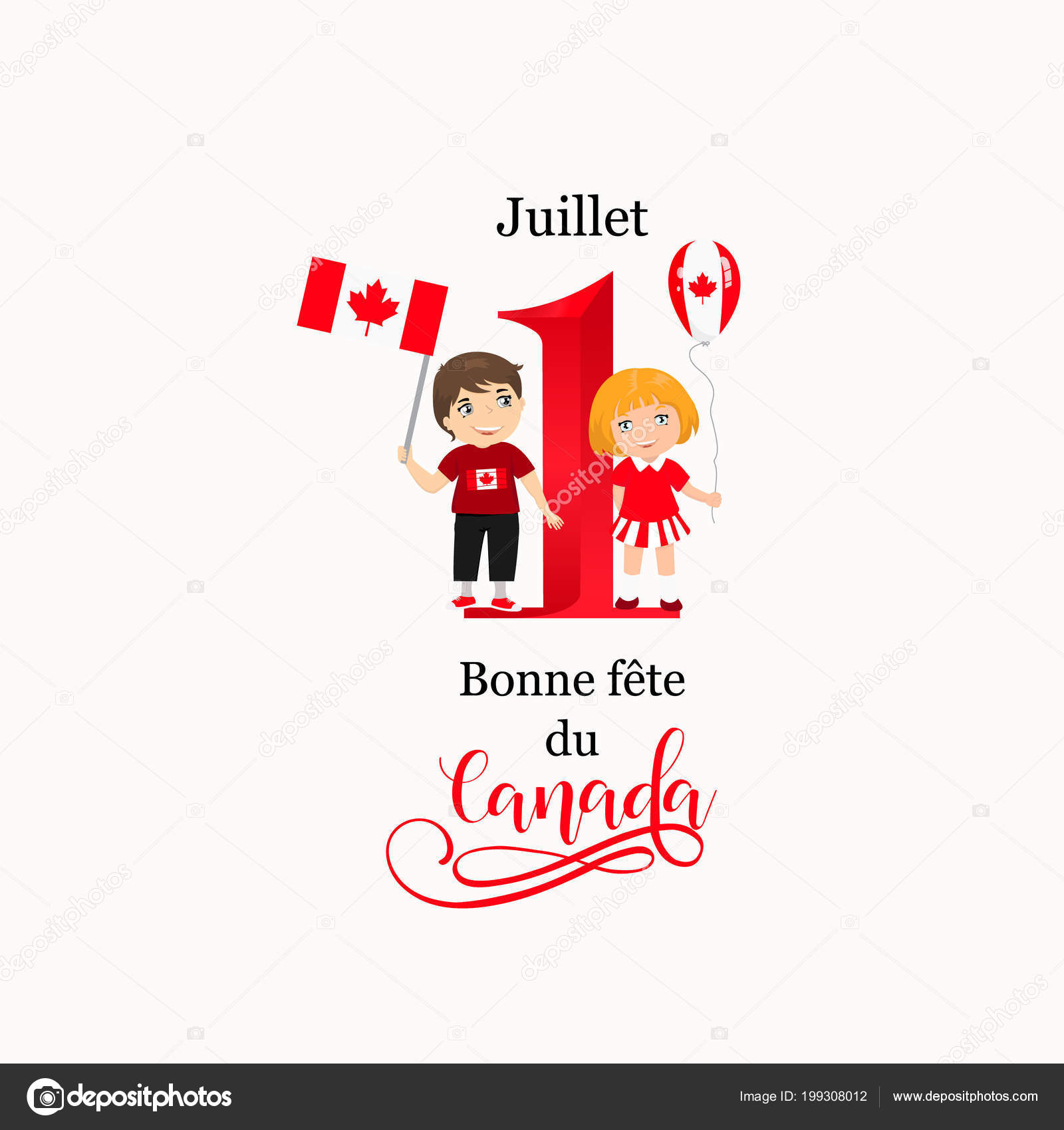 French text july happy canada day vector illustration greeting card french text july happy canada day vector illustration greeting card stock vector m4hsunfo