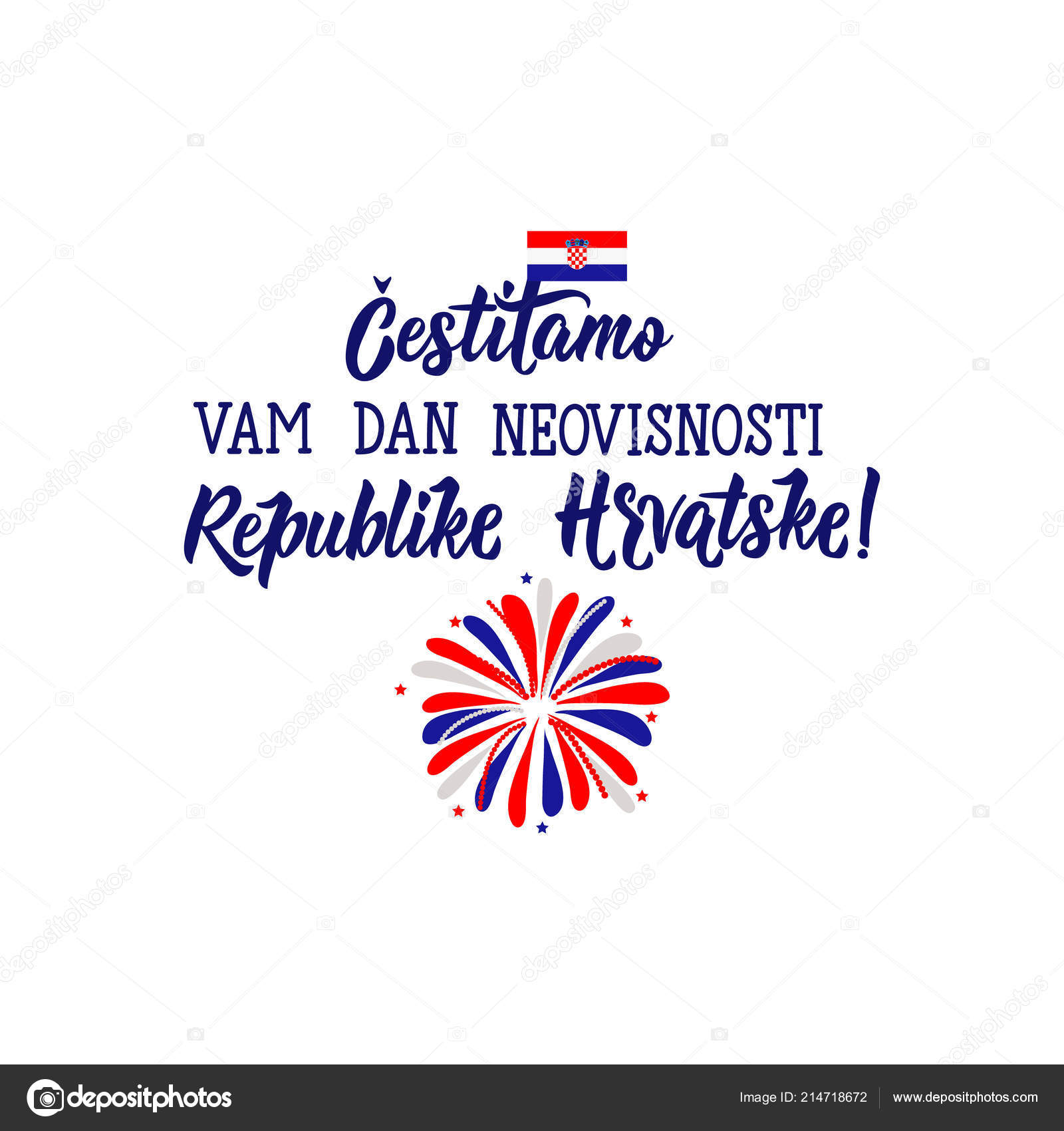 Croatie Carte Fete.Carte Voeux Fete Independance Croate Lettrage Texte Croate Octobre