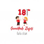 Blahopřání ke dni vítězství poblíž Canakkale. Překlad: vítězství Canakkale, příjemné svátky. 18. března. děti ikona, logo děti