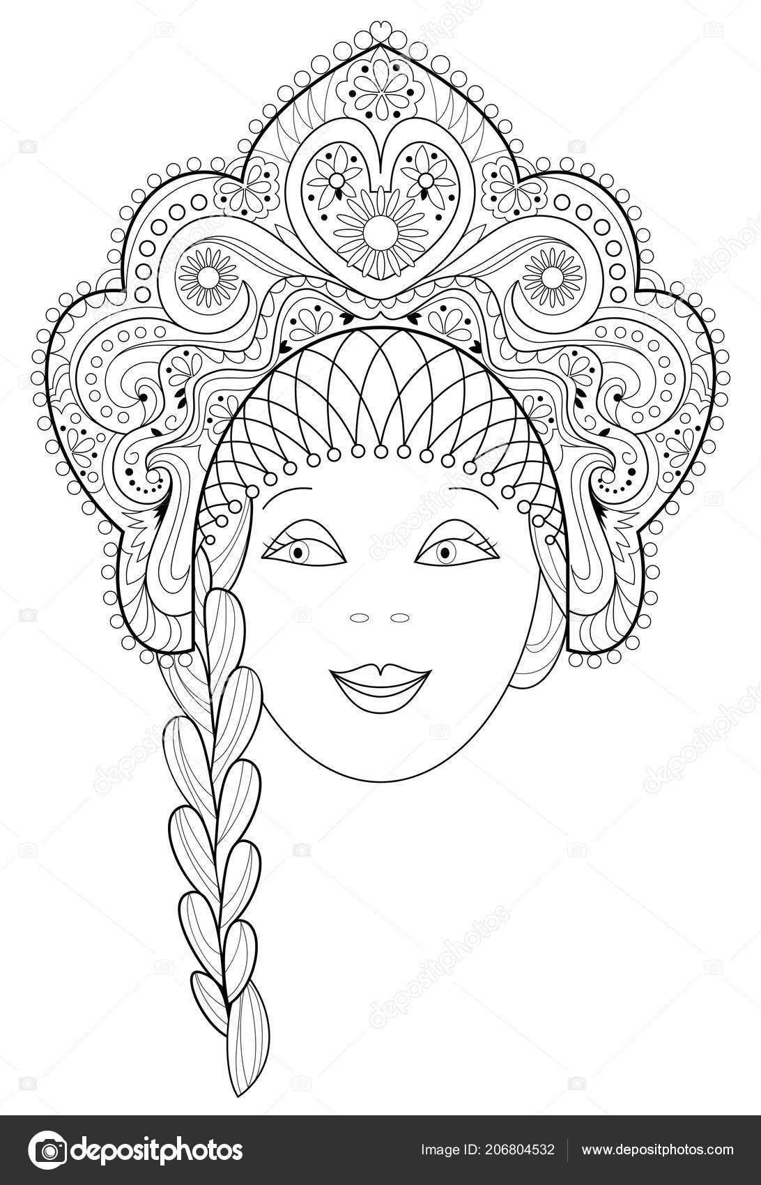 Page Noir Blanc Colorier Dessin Visage Femme Belle Coiffure Folk