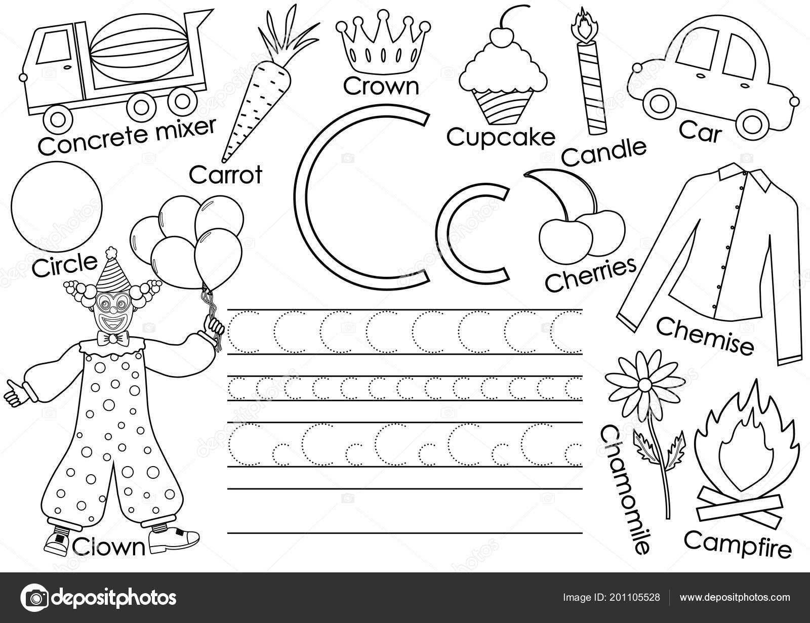 Ingilizce Alfabe Kartı Resimlerle Mektup Okul öncesi çocuklar Için
