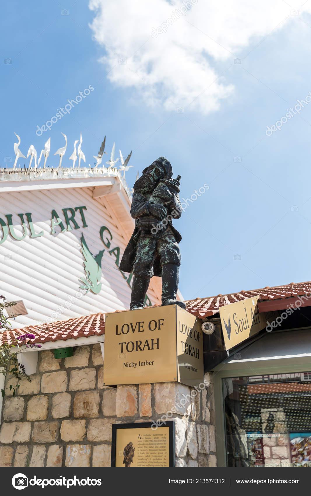 Safed Israel September 2018 Sculpture Called Love Torah Executed