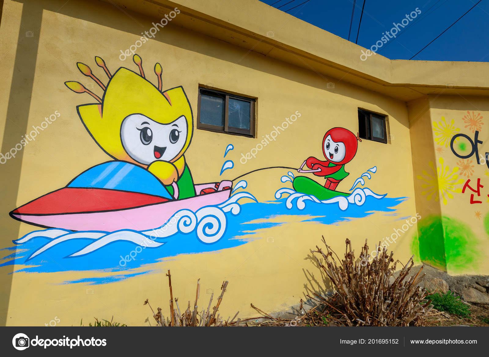 Gurye South Korea March 2018 Painted Wall Graffiti Art Street ...