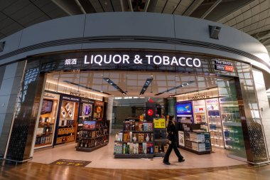 Incheon, South Korea - April 7, 2018 : Tax-Free shopping mall at Incheon International Airport
