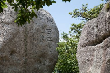 Namhae, South Korea - July 29, 2018 : A stone engraved at Geumsan Mountain in Namhae County