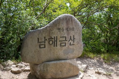 Namhae, South Korea - July 29, 2018 : Rock sign of Boriam Buddhist temple in Geumsan Mountain, Namhae County