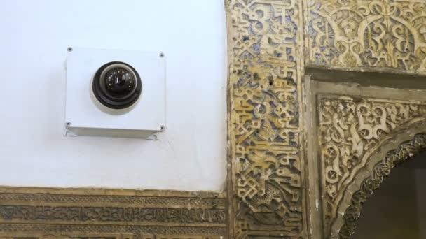 bezpečnostní kamery v Royal Palace Seville. Řízení, bezpečnost, prevence