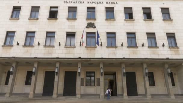 Suggestive view of Sofia Bulgarian national Bank- Sofia, Bulgaria