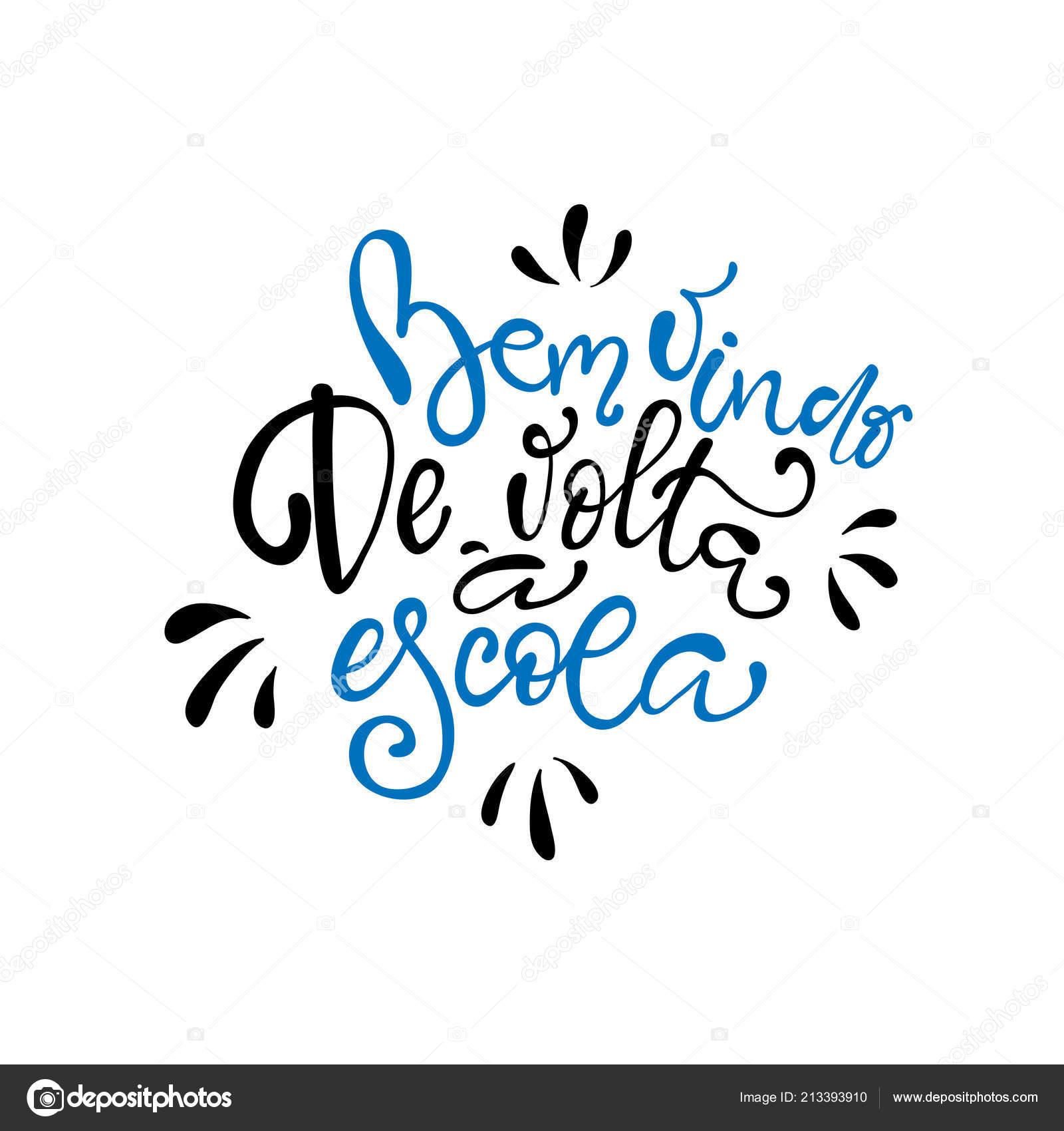 Welcome back school brazilian portuguese greeting card typographic welcome back school brazilian portuguese greeting card typographic design lettering stock vector m4hsunfo