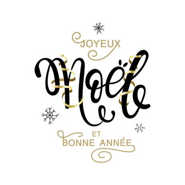 Merry Christmas Joyeux Noel French text
