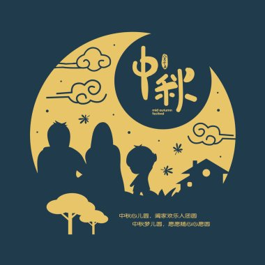 Mid autumn festival or Zhong Qiu Jie illustration of happy family reunion enjoying the moon. Caption: full moon brings reunion to celebrate festival ; 15th august ; happy mid-autumn