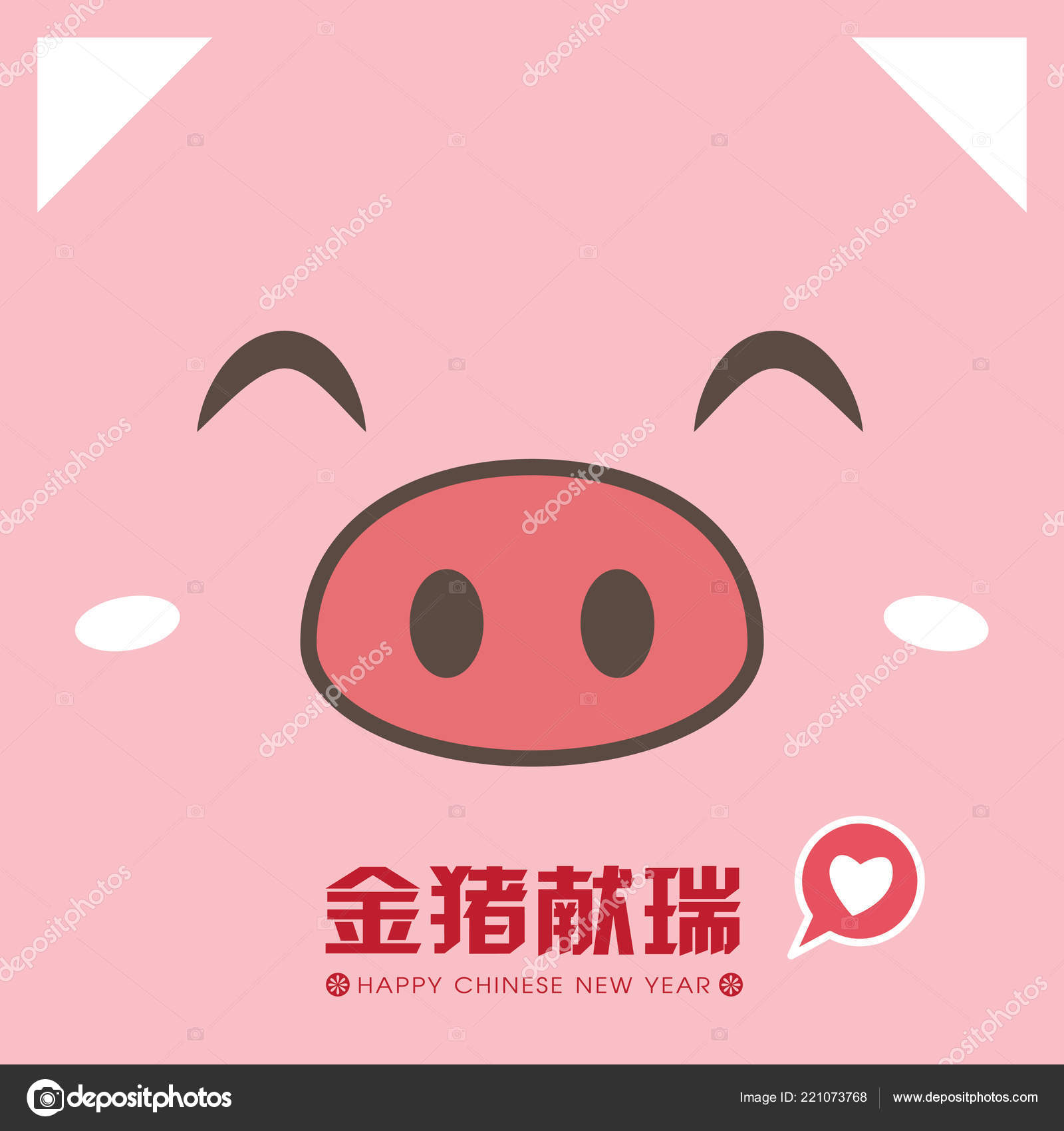 2019 chinese new year template greeting card cute piggy face stock vector