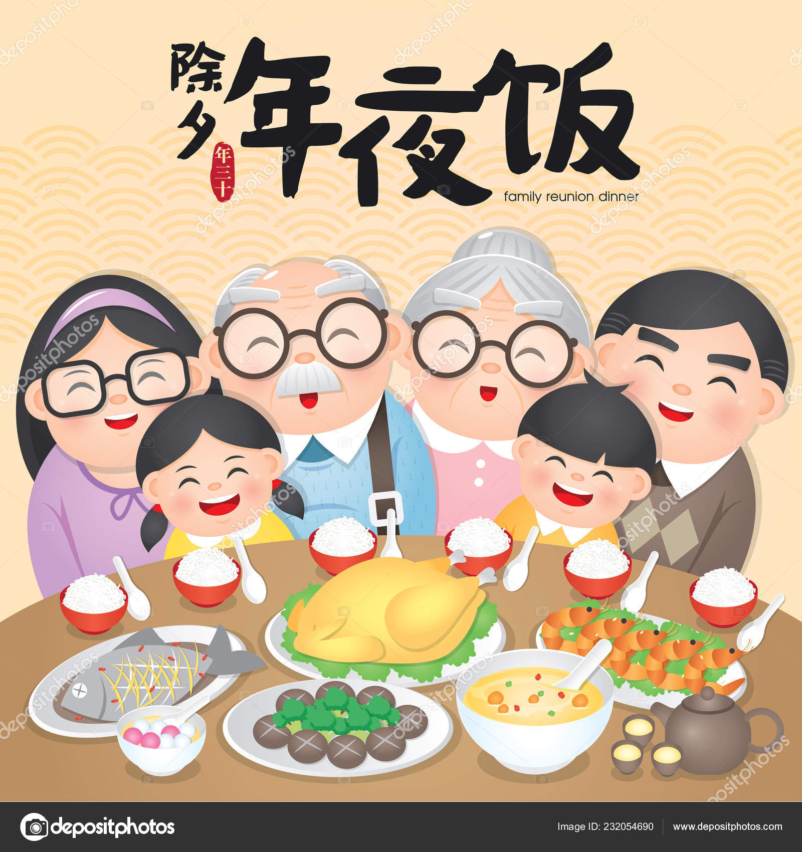 e785232d Chinese New Year Family Reunion Dinner Vector Illustration Delicious  Dishes– stock illustration