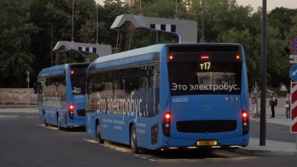 MOSCOW, RUSSIA - Jule 20, 2020: Charging blue city electric buses at the charging station.