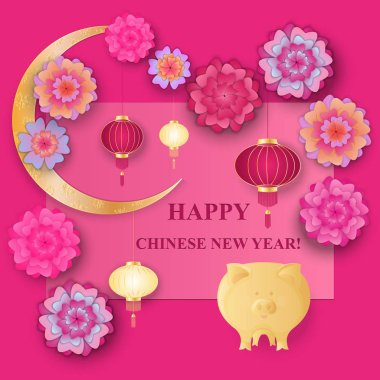 Chinese New Year 2019 yellow earth pig. Paper flowers and lanterns.