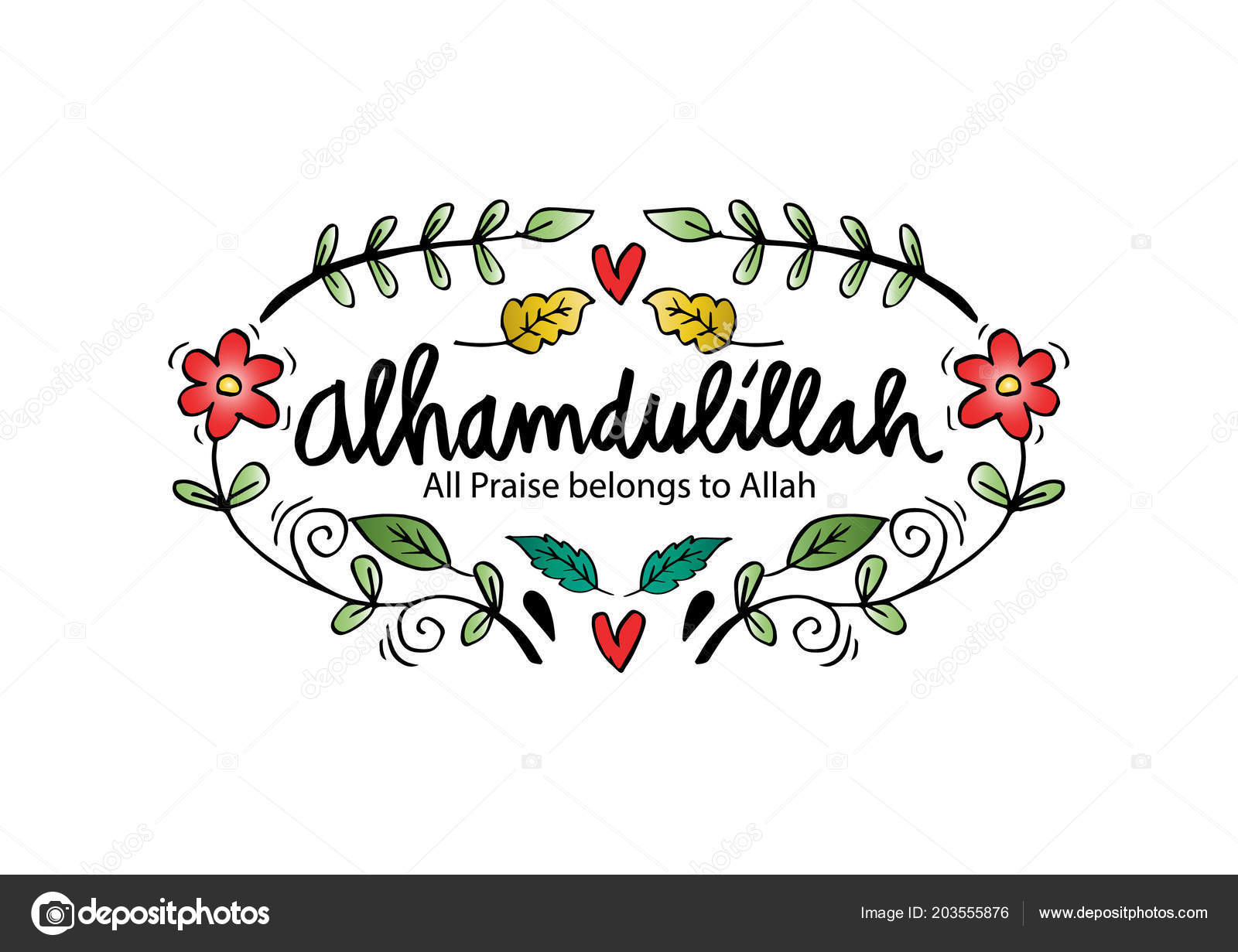 Alhamdulillah Praise Belongs Allah Hand Lettering — Stock Photo