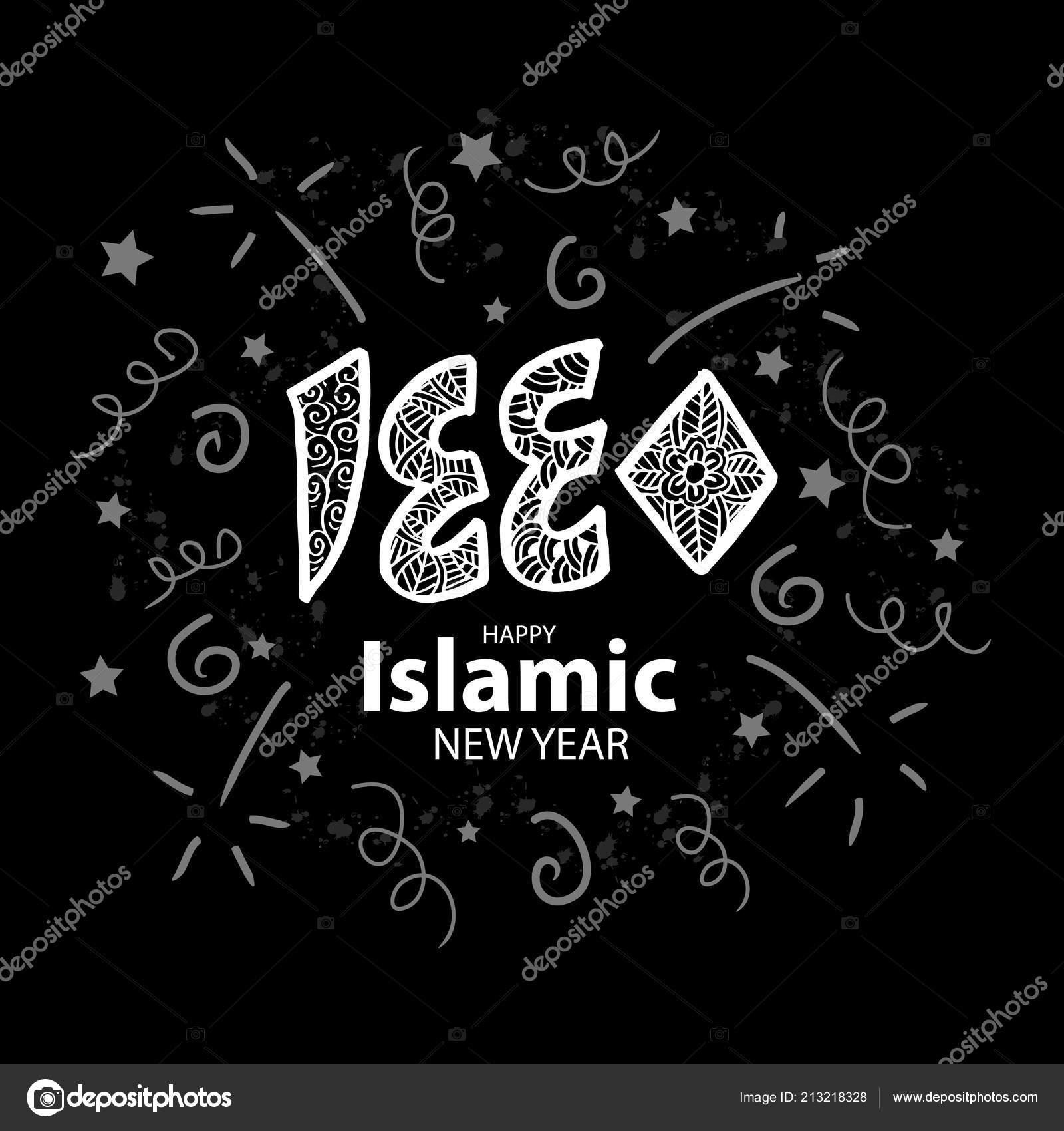 Happy Islamic New Year Greeting Card Handini