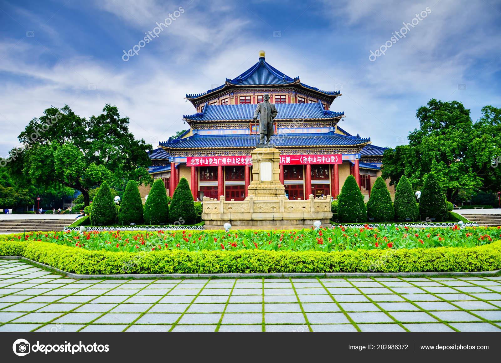Guangzhou China June 2014 Sun Yat Sen Memorial Hall Guangzhou