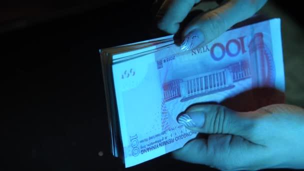 China yuan banknotes. Chinese money