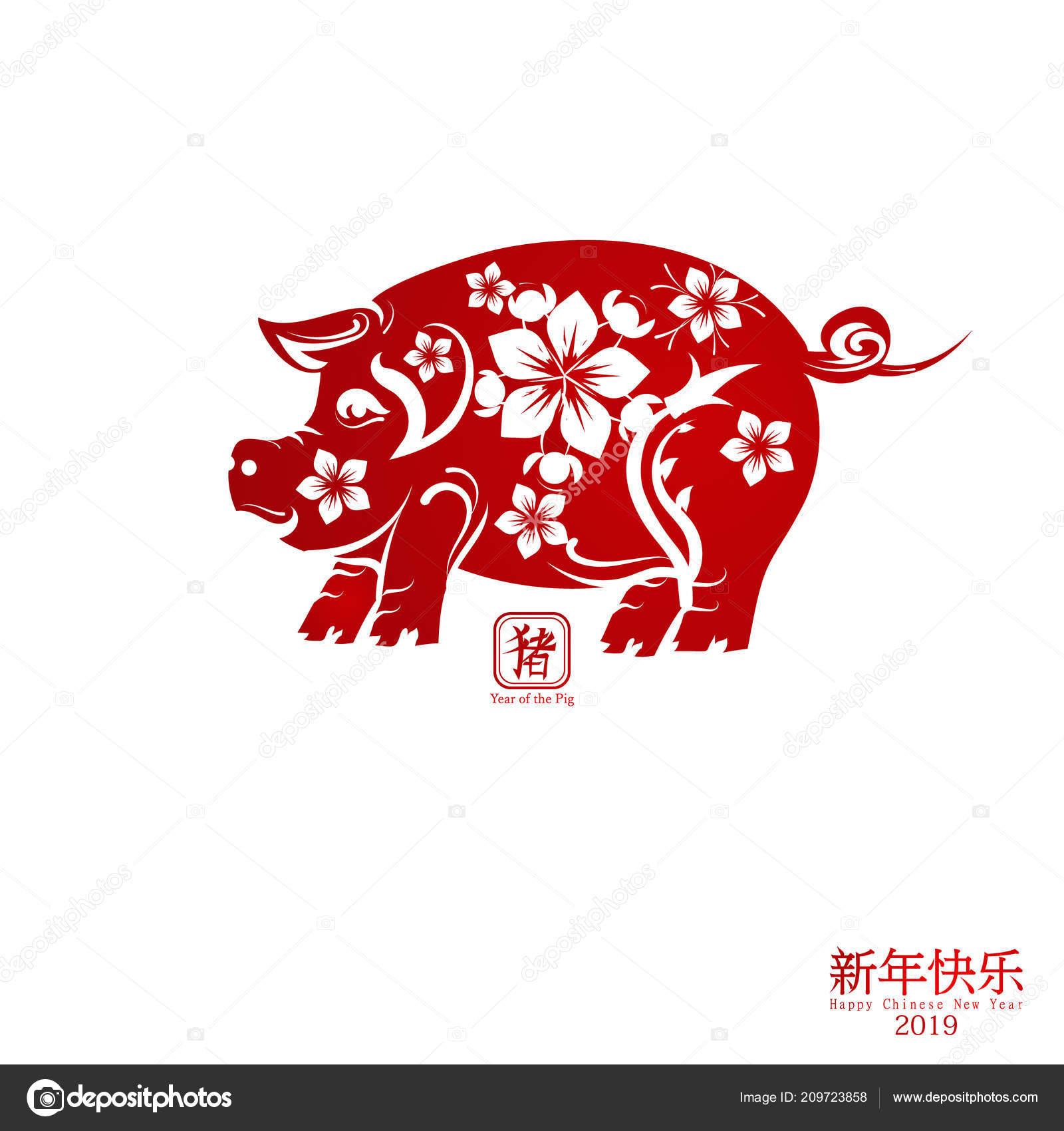 2019 happy chinese new year pig characters mean vector design