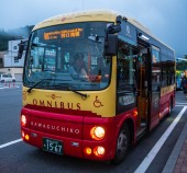 Sightseeing bus and public transport at Kawaguchiko Station - TOKYO, JAPAN - JUNE 17, 2018