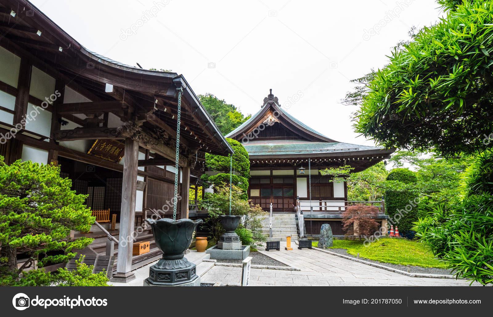 Temple With Japanese Garden In Kamakura Tokyo Japan June 17