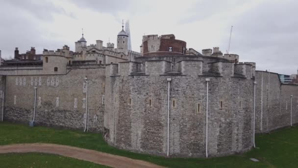 The Tower of London a famous landmark in the city