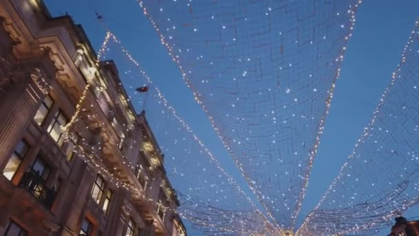 London at Christmas time is wonderful place with its street decoration - LONDON, ENGLAND - DECEMBER 16, 2018