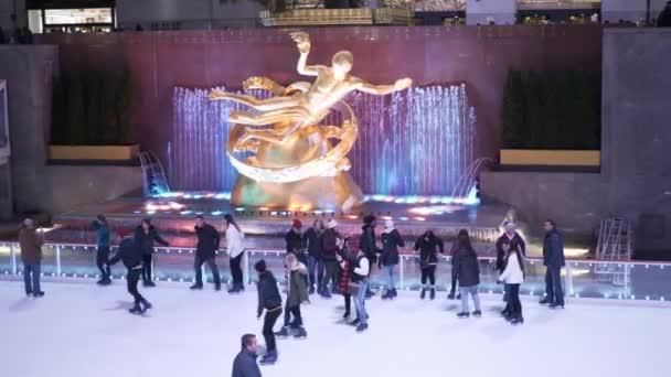 Ice Rink at Rockefeller Center New York