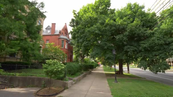 Beautiful old mansions at Old Town Louisville - LOUISVILLE, KENTUCKY - JUNE 14, 2019