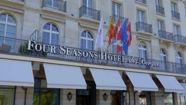 Čtyřhvězdičkový hotel v Ženevě - ŽENEVA, ŠVÝCARSKO - 8. června 2020