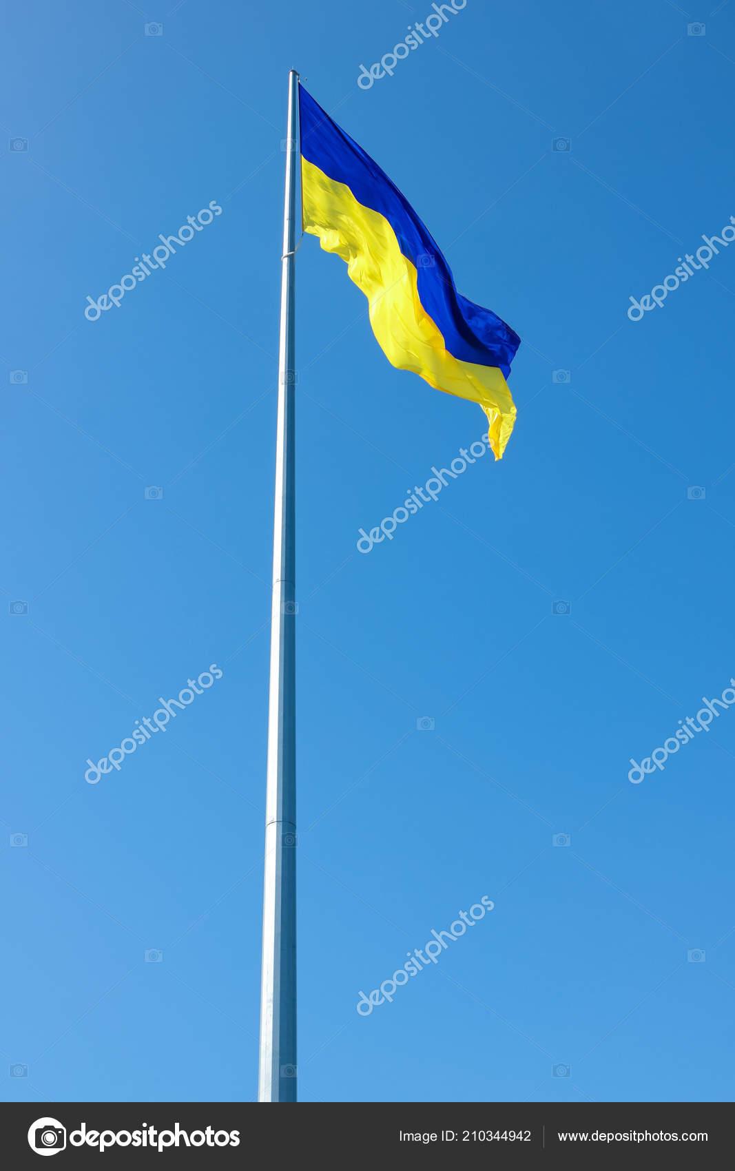 Ukrainian Flag Yellow Blue Ukrainian Flag Sky Dnipro Ukraine