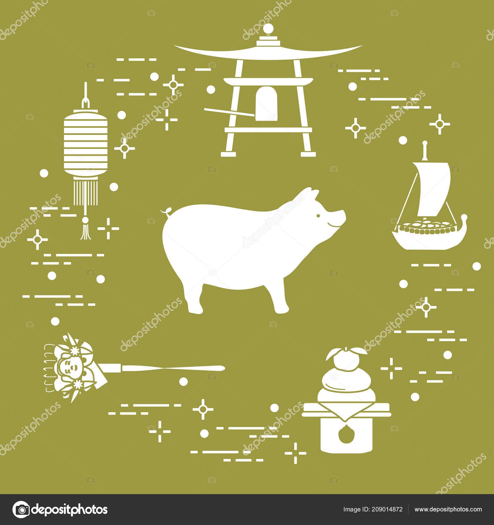 Happy New Year 2019 Card New Year Symbols Japan Boar