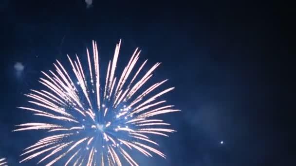 Video-Feuerwerk im Dunkeln