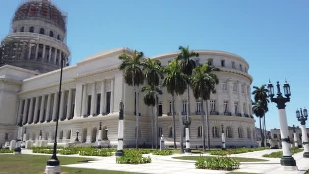 El Capitolio, or National Capitol Building in Havana, Cuba, was the organization of government in Cuba until after the Cuban Revolution in 1959.