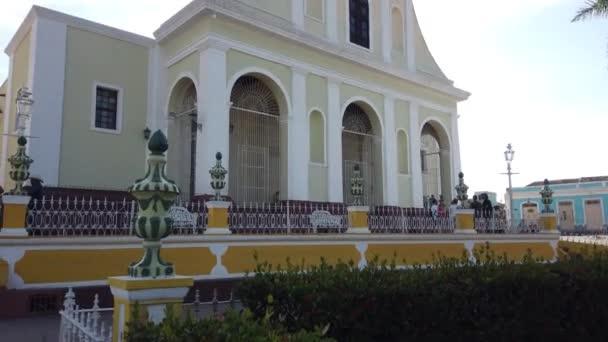 Cuban street, Trinidad, Cuba. Historic streets of Trinidad