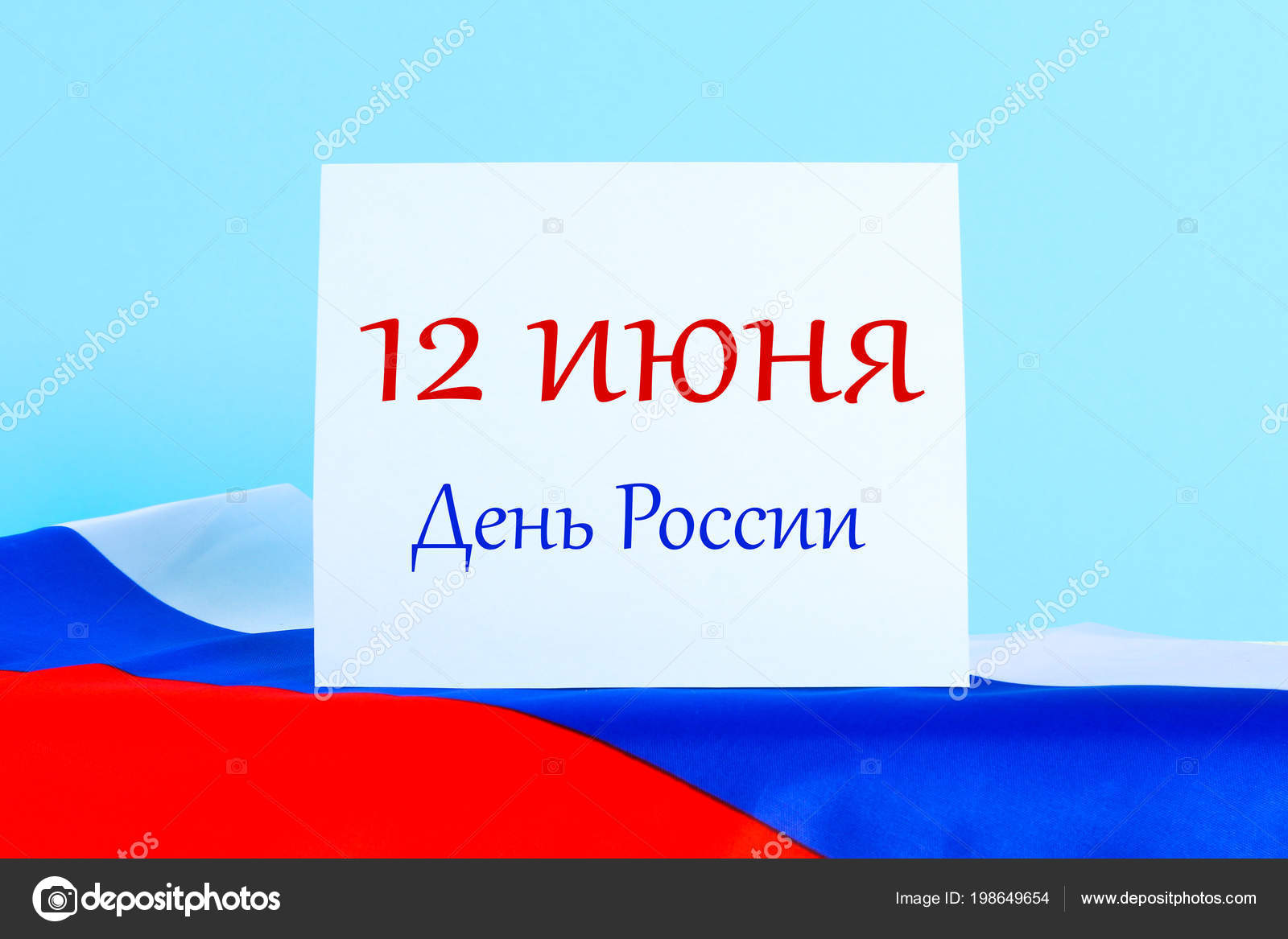 Обои герб, россия, триколор, флаг на рабочий стол   59191.