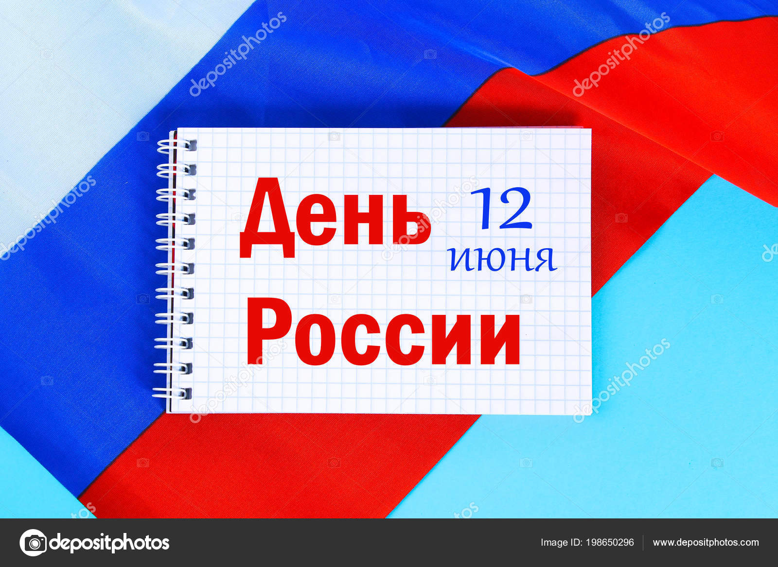 Скачать текстуру в высоком разрешении: россия, орел, триколор.