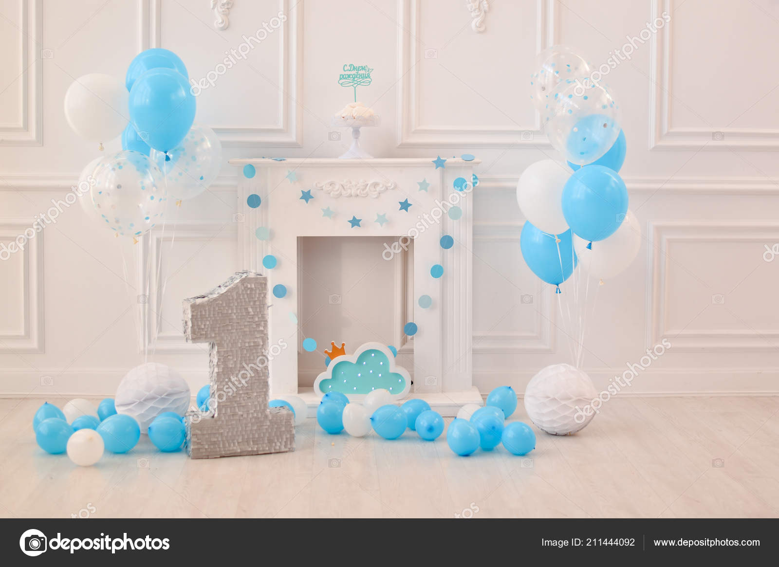 Children Birthday Decorations Holiday Party One Year Balloons Stock Photo