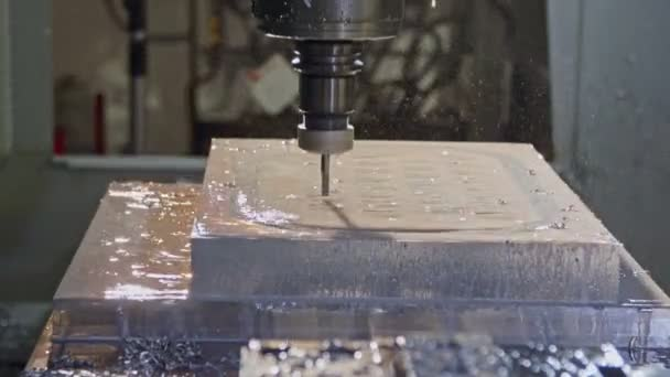 Machining process - CNC mill manufacturing an advanced metal part